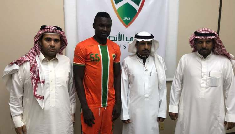 Free-agent Awal Mohammed pens one-year deal with Saudi second-tier side Al Ansar