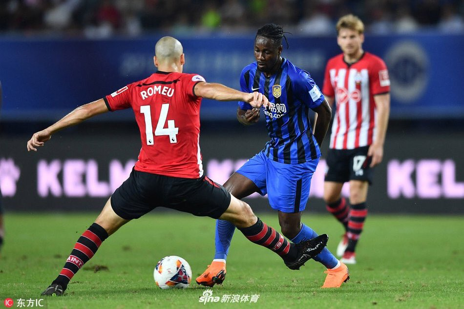 Richmond Boakye staying put at Chinese Super League side Jiangsu Suning; agent fumes at Red Star Belgrade loan reports