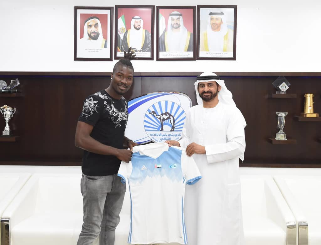 EXCLUSIVE: Kadri Mohammed joins UAE side Baniyas SC on loan
