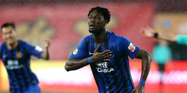 VIDEO: Richmond Boakye scores in Jiangsu Suning friendly defeat to Southampton