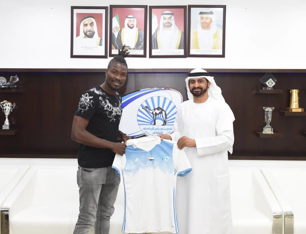 EXCLUSIVE: UAE side Baniyas cancel contract with Kadiri Mohammed after just FIVE DAYS
