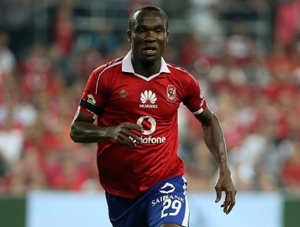 Ghanaian striker John Antwi set to equal foreign scorers\' record in Egypt