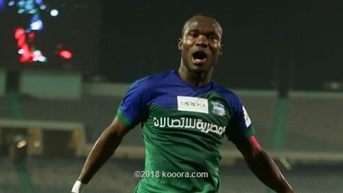 Record of top foreign scorers in Egypt top-flight league, Ghanaians dominate