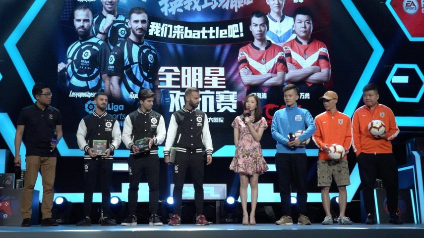 LaLiga's eSports team make debut in China