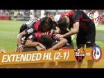 CF Reus vs CF Rayo Majadahonda (2-1) - Extended Highlights