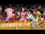 CD Lugo vs Nàstic (1-0) - Extended Highlights
