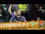 Real Betis vs Real Valladolid (0-1) - Extended Highlights