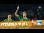RC Celta vs Deportivo Alavés (0-1) - Extended Highlights