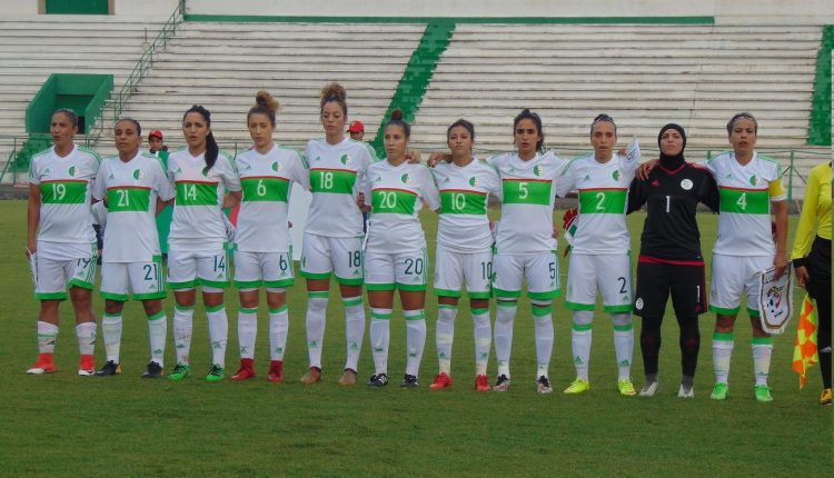 2018 AWCON finals: Ghana to play Algeria in tournament opener