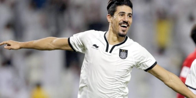 Image result for bounedjah