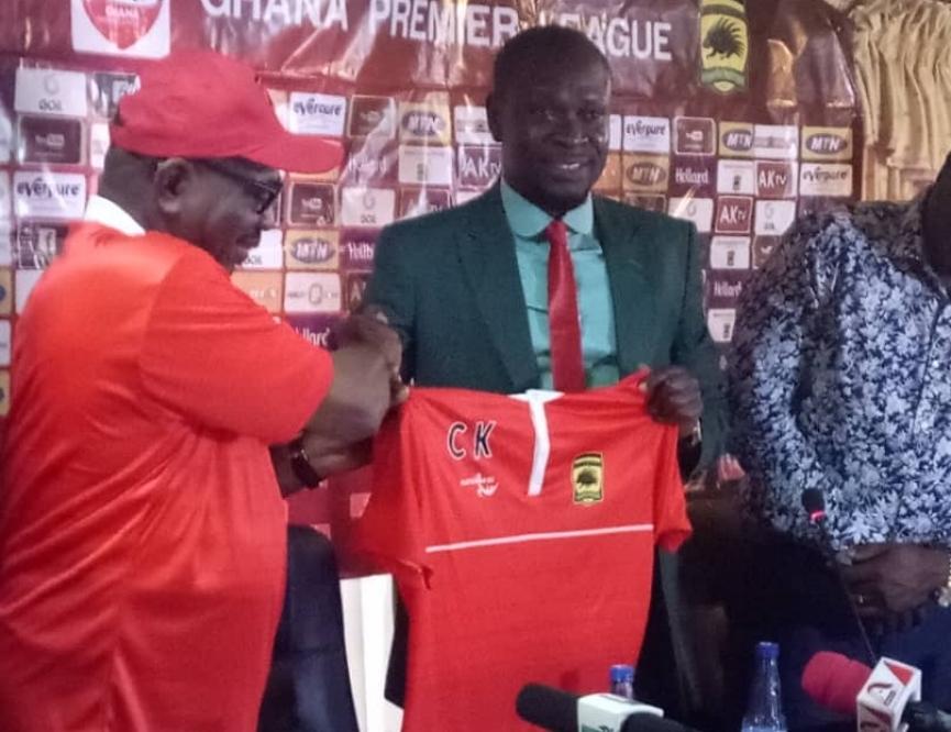 PHOTOS: Strike sportswear release replica Asante Kotoko merchandise