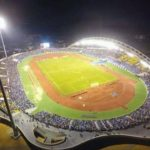 2021 AFCON Qualifier: Cape Coast Sports Stadium to host Ghana, Sudan clash