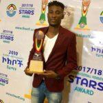 EXCLUSIVE: Daniel Agyei wins Ethiopian Premier League Best Goalkeeper for 2017/2018 season