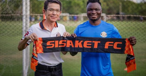 EXCLUSIVE: Former FIFA U20 World Cup Best Player Dominic Adiyiah signs for Thai second-tier side Sisaket FC