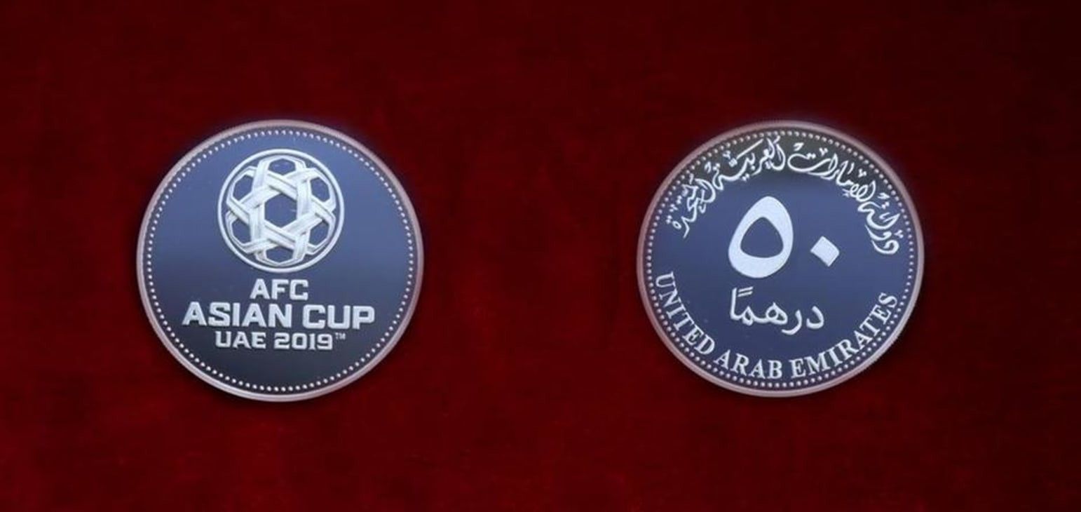 Limited edition coin produced in honour of UAE 2019