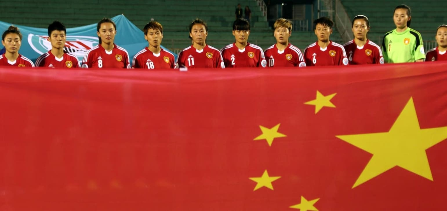 Women's game receives fresh impetus in China PR