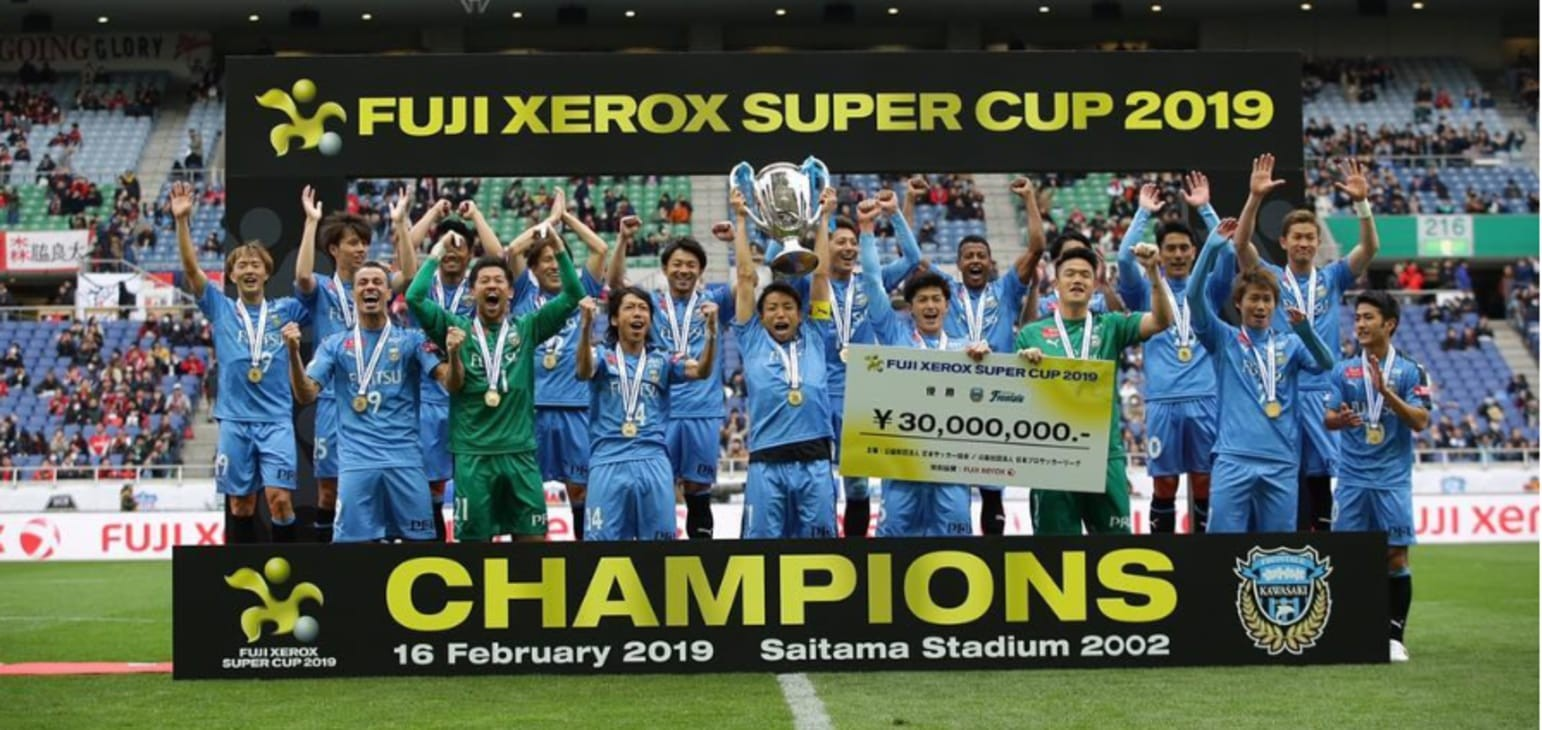 Kawasaki Frontale clinch Super Cup