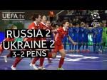 UEFA Women's Futsal EURO 3rd/4th place highlights: Russia 2-2 Ukraine (Russia win 3-2 Penalties)
