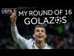 ATLÉTICO, JUVENTUS, #UCL: Great RONALDO Round of 16 GOALS!