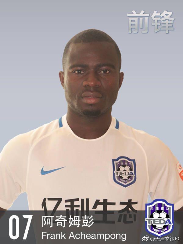 Frank Acheampong bags BRACE as Tianjin Teda draw 3-3 with Emmanuel Boateng's Dalian Yifang