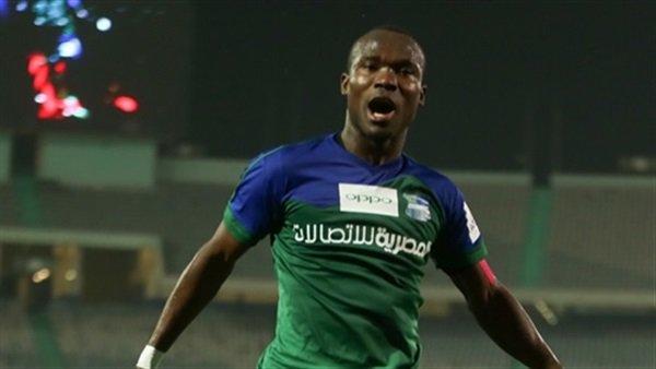 Egyptian giants Zamalek reignite interest in Ghanaian forward John Antwi