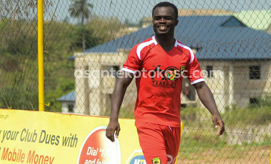 Kotoko captain Amos Frimpong believes he merits a place in the Black Stars team for AFCON 2019