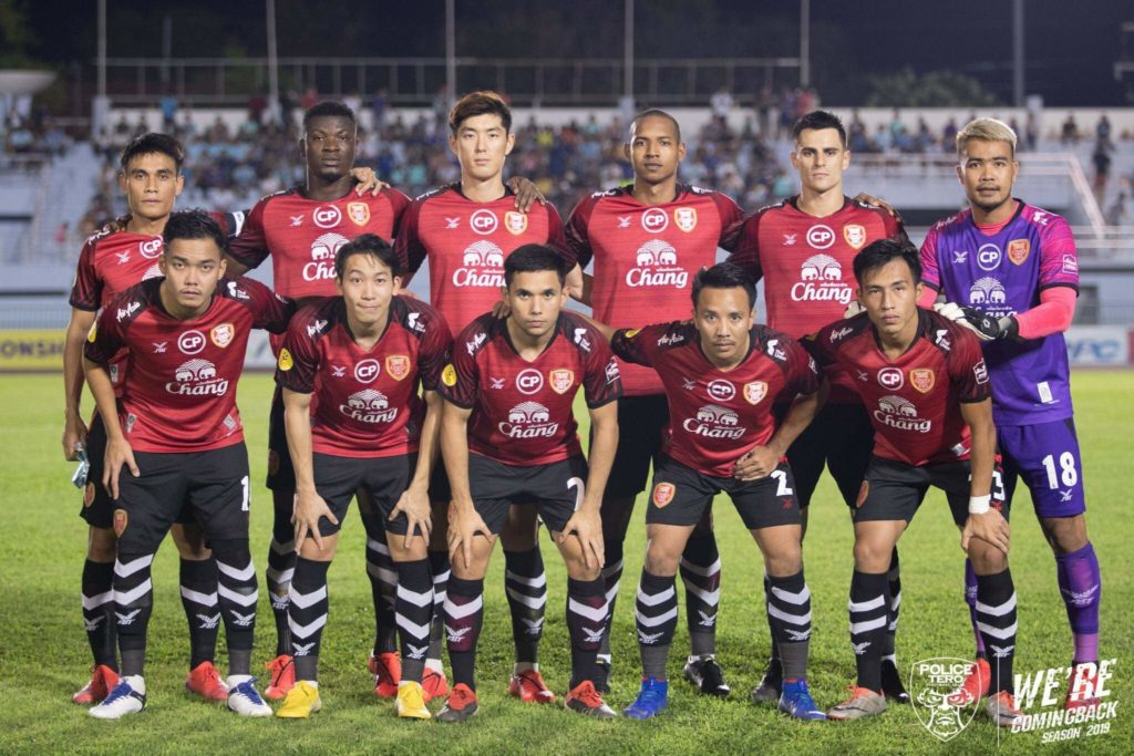 Isaac Honny fires BRACE to help Police Tero FC advance in Thai League Cup