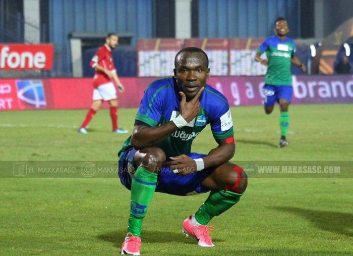 Ghanaian forward John Antwi set to leave Misr El Mikassa in the summer