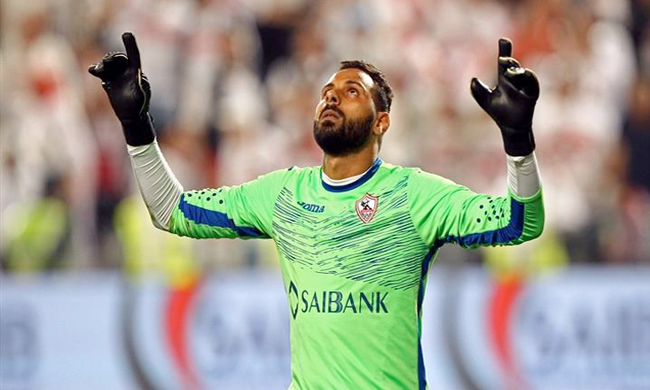 2019 Africa Cup of Nations: Achilles injury rules out Egypt keeper Gennesh from tournament