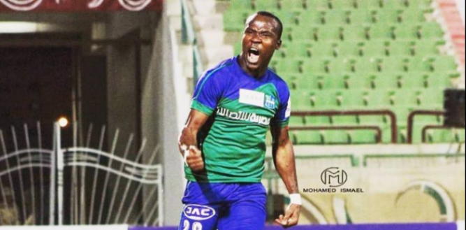 Egyptian side Lel-Makkasa open to offers for Ghanaian striker John Antwi