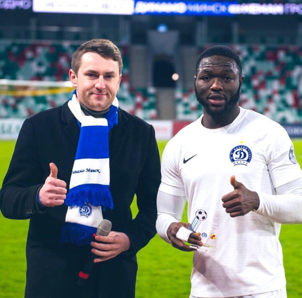Ghanaian midfielder Sulley Muniru ends stay at Belarus side Dinamo Minsk