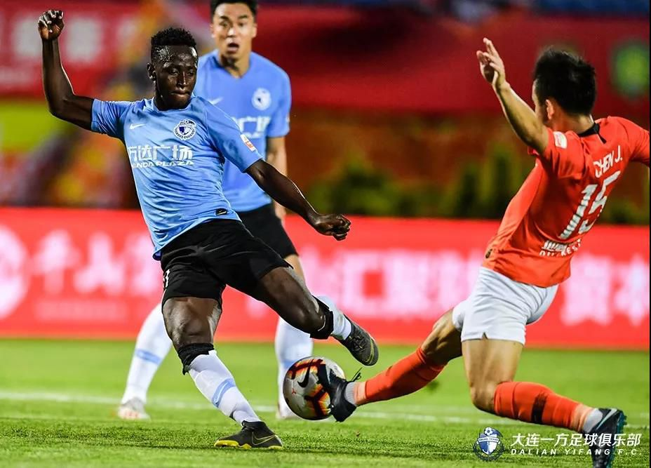 VIDEO: Watch Emmanuel Boateng scores to power Dalian Yifang to victory