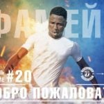 OFFICIAL: Ghanaian striker Joel Fameyeh joins Russian side FK Orenburg