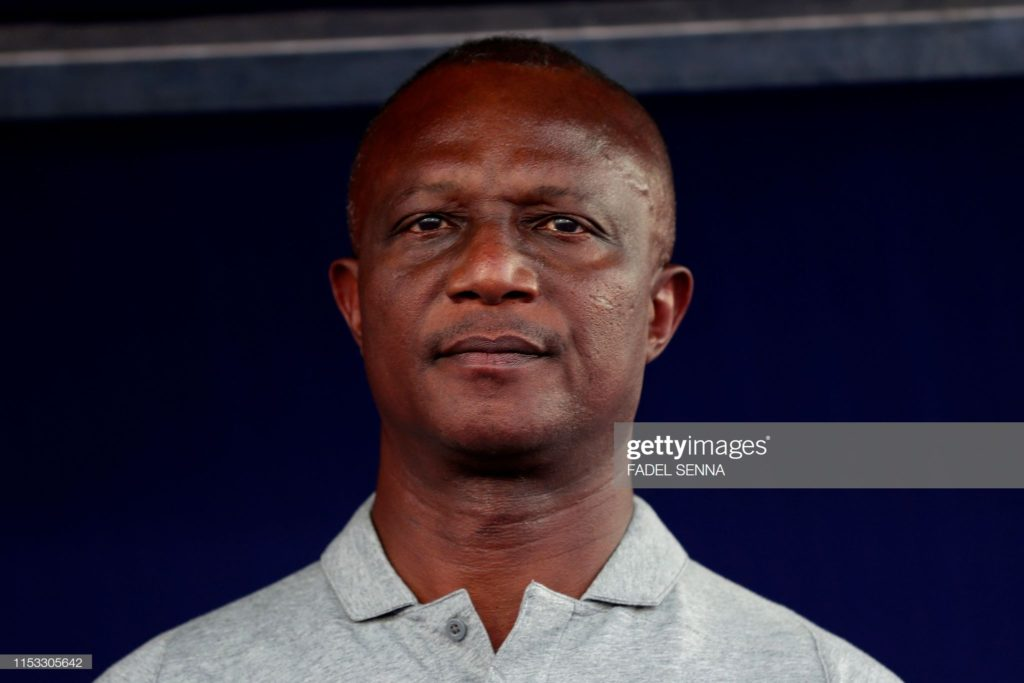 #DropThatCoach: Ghanaians want Kwesi Appiah fired after Ghana's Afcon exit