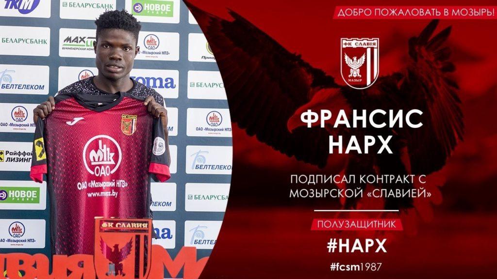 OFFICIAL: Ex-Ghana youth star Francis Narh joins Belarusian side FC Slavia Mozyr