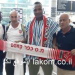 Newly-signed Al-Wahda striker Latif Amadu ready for new season