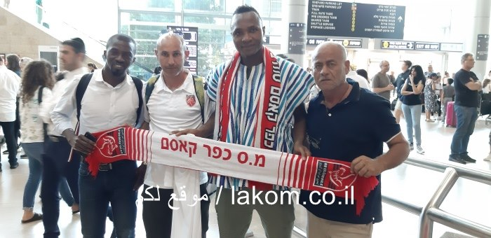 EXCLUSIVE: Ghanaian striker Amadu Latif arrives in Israel to join Kafr Qasim