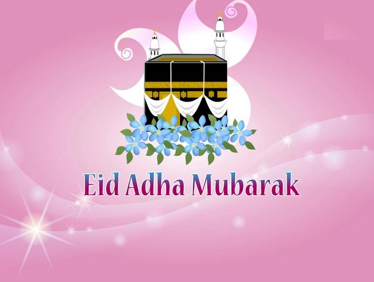 Eid al-Adha Mubarak to GHANAsoccernet.com Muslim readers