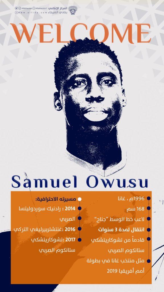 Ghana new boy Samuel Owusu marks five-years of starting professional career abroad