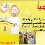 EXCLUSIVE: Former Amidaus defender Philip Ackah signs for Omani side Al Suwaiq