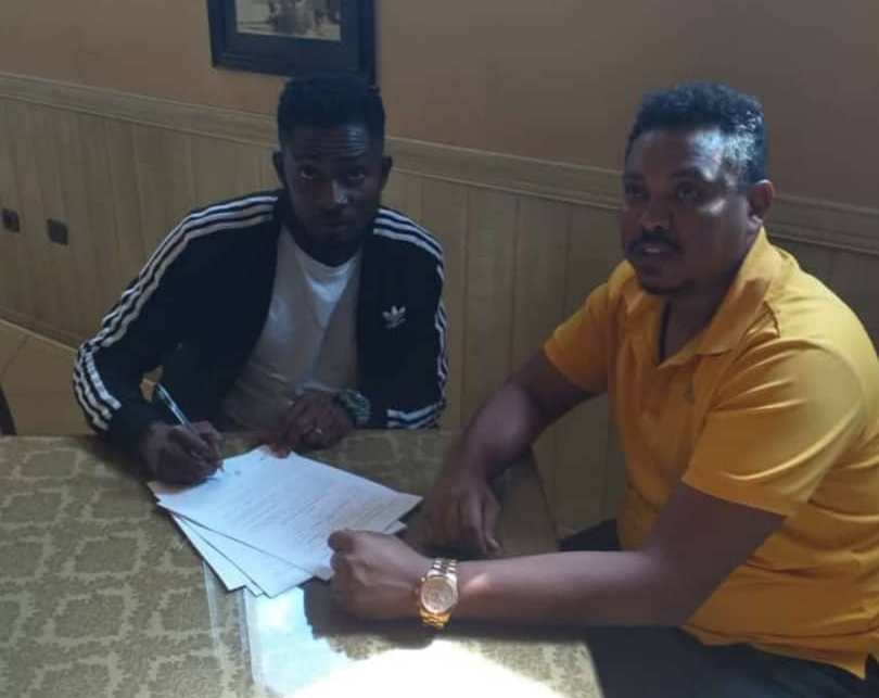 EXCLUSIVE: Striker Richmond Adongo signs for Ethiopian top-flight side Dire Dawa City FC