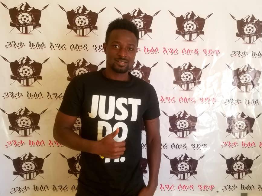 EXCLUSIVE: Former Kotoko striker Nafiu Iddrisu pens deal with Ethiopian second-tier side Soloda Adwa FC