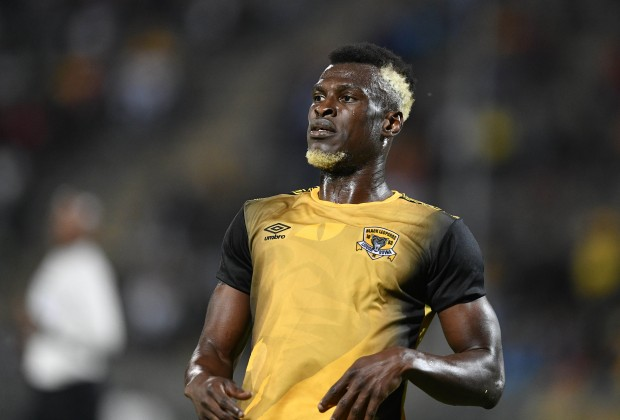 EXCLUSIVE: In-form Black Leopards midfielder Edwin Gyimah attracts interest from South African clubs