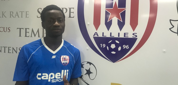 Asokwa Deportivo midfielder Issah Mahmud joins Inter Allies on loan