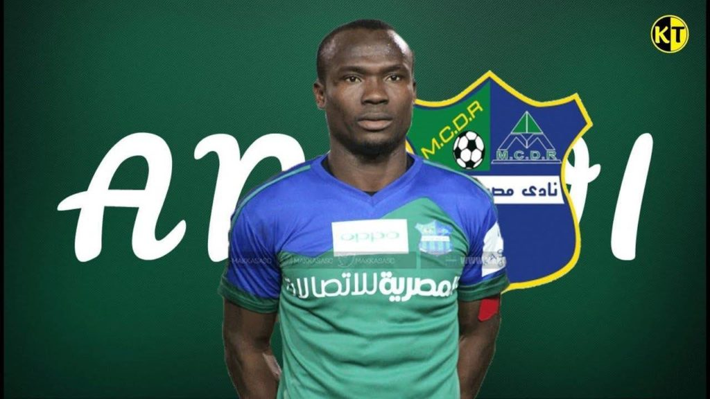 John Antwi – The Ghanaian Footballer With Exceptional Records