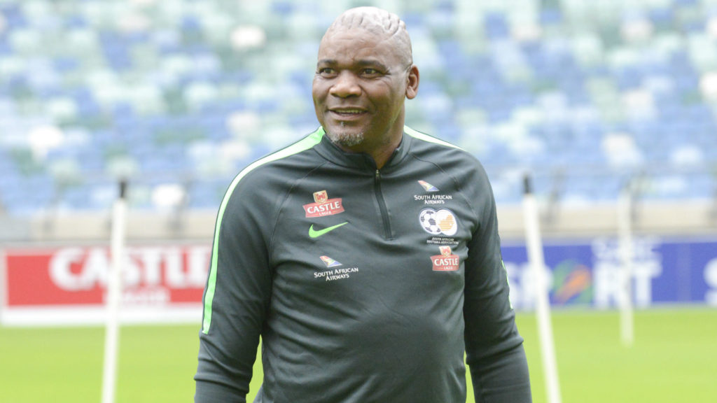 2021 AFCON Qualifier: Bafana Bafana coach impressed with players performance despite defeat to Ghana