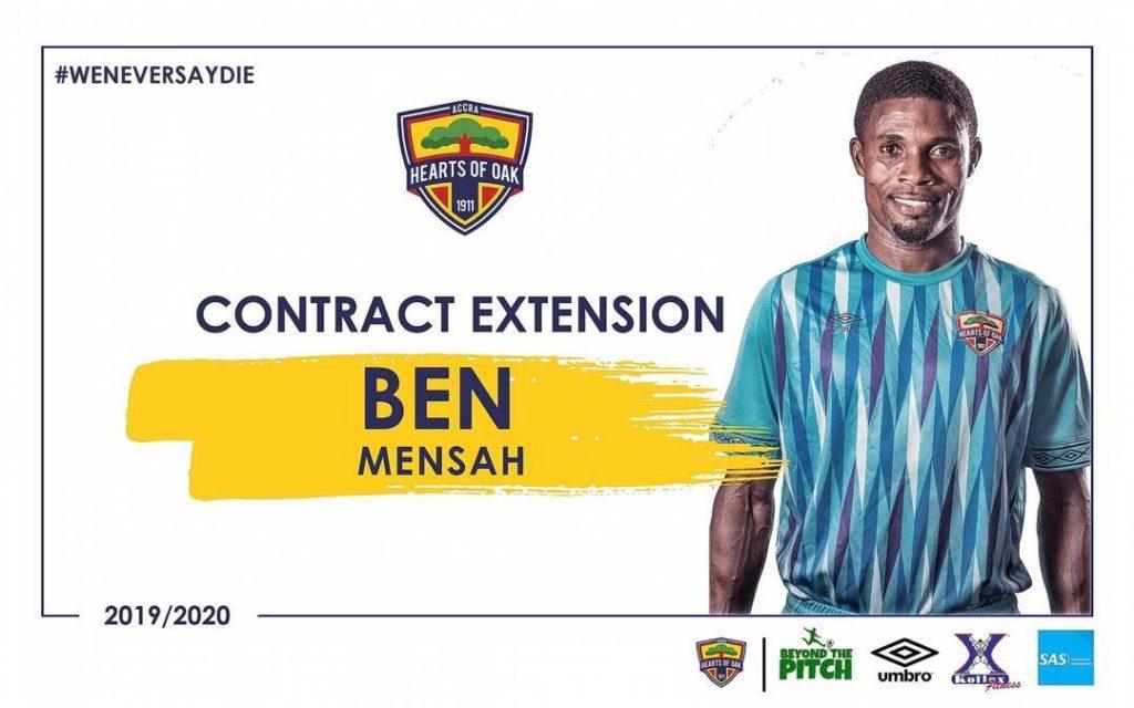 Ben Mensah: Hearts of Oak goalkeeper pens new contract