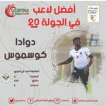 Cosmos Dauda named Omantel League player of the week in Lebanon