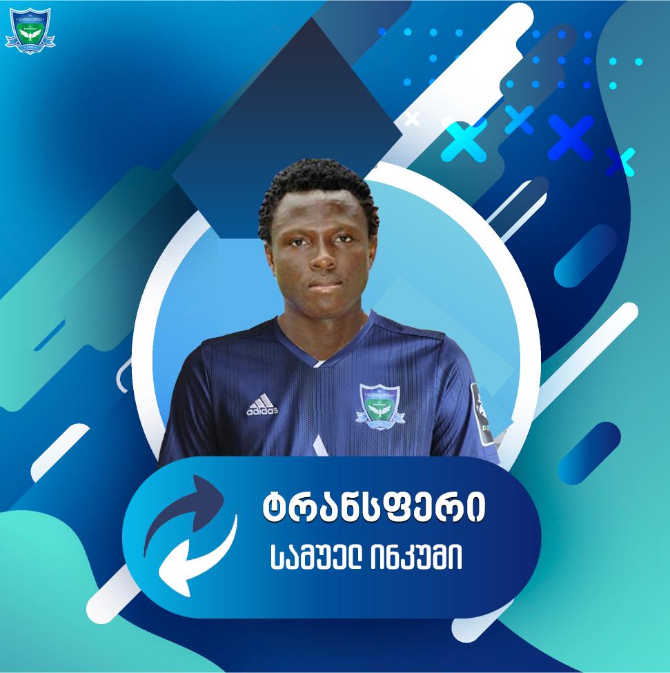 Ghana defender Samuel Inkoom joins Georgian side Samtredia
