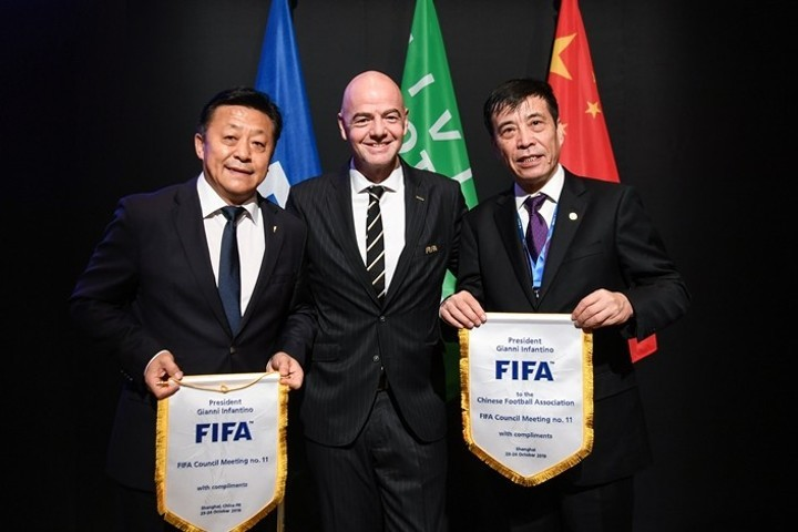 FIFA postpones new Club World Cup 2021 in China, AFCON schedule to be discussed